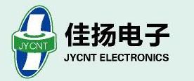 惠州佳扬电子科技有限公司的LOGO